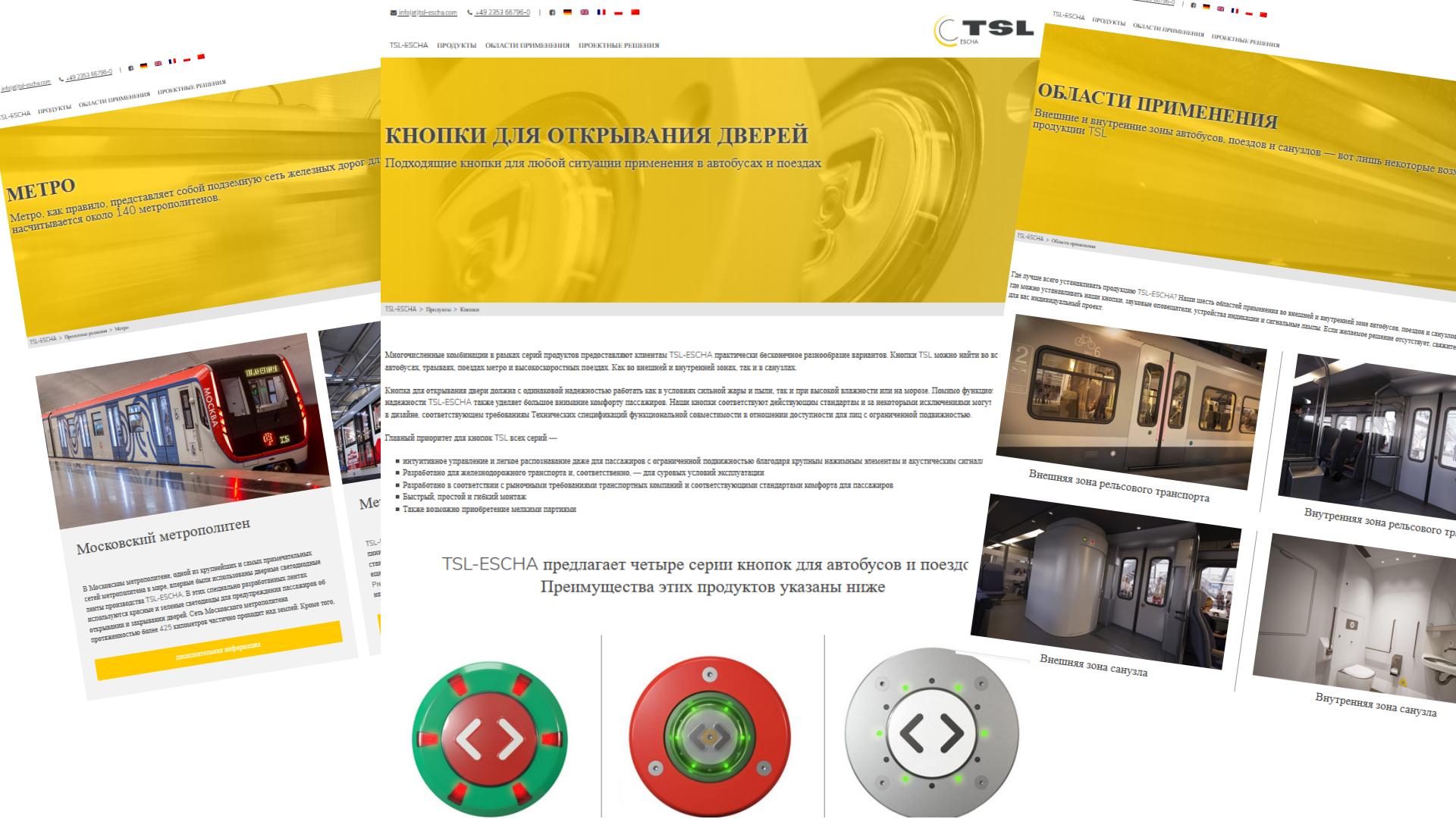 Collage_Website_RUS