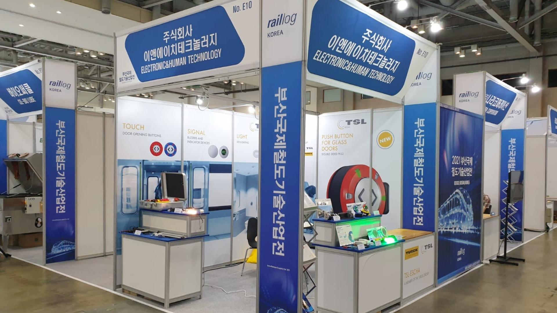 Trade Show Raillog Korea 2021