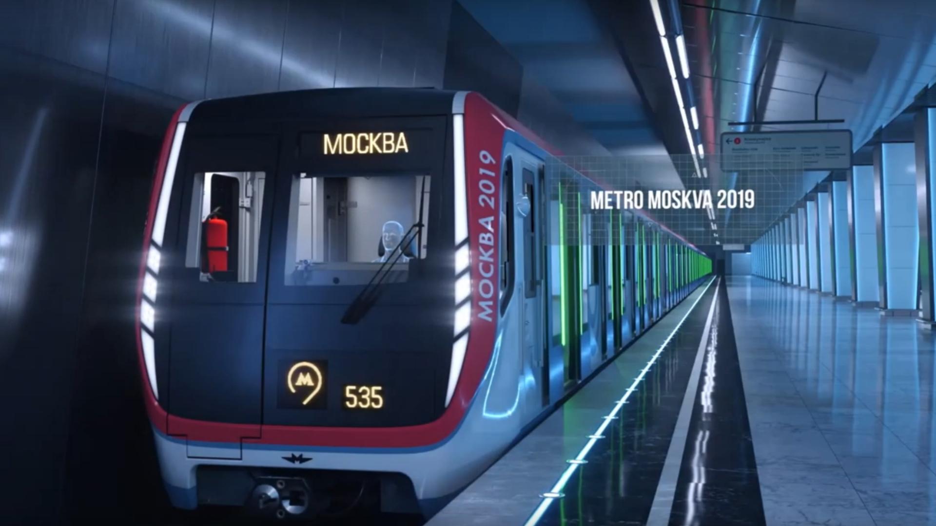 Metro_Moscow_Video